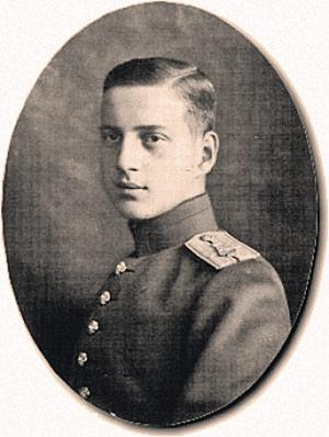 Великий князь дмитрий павлович гомосексуалист