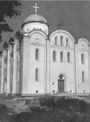 Успенский собобр 1160 г., Владимир-Волынский