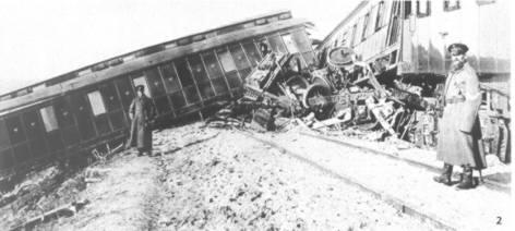 Крушение императорского поезда 17 октября 1888 года