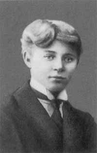 Есенин Сергей Александрович Сергей Есенин в 1914 году