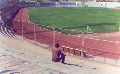 Арика, тот самый стадион